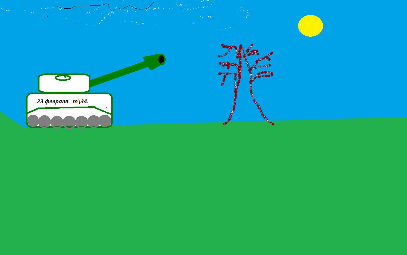 егор 4 класс рисунок